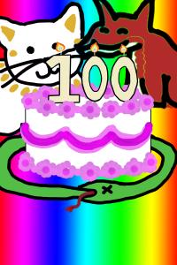 Ooohh...cake...